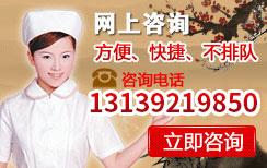 白癜风网上咨询