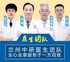 白癜风抢先咨询医生